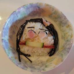 画像 旭川市永山エステかわいいお弁当のリクエスト! の記事より 2つ目