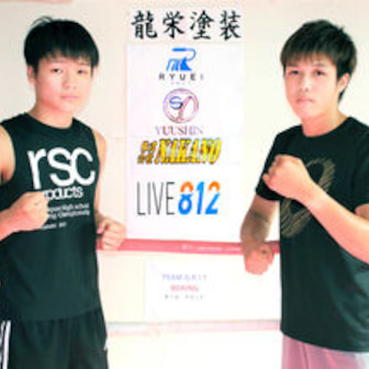 佐野遥渉と藤本翔大が10月24日浜松でプロデビュー