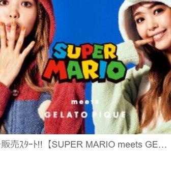 gelato pique 【スーパーマリオ】9/17 12時~販売スタート!!【SUPER MA