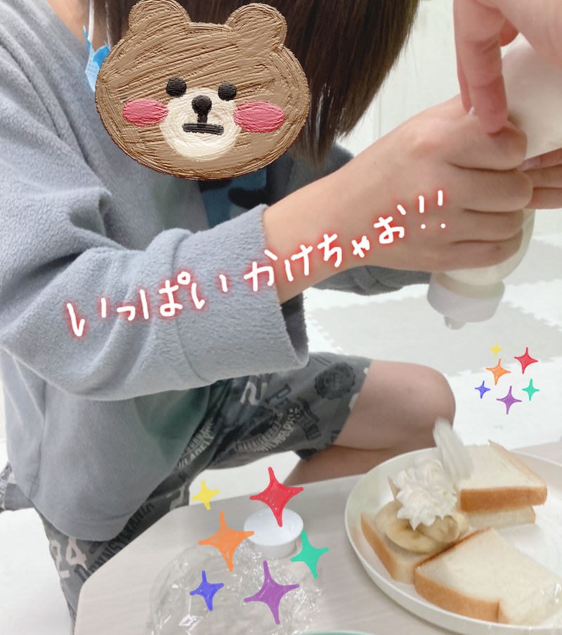 o1920217015002270380 - サンドイッチ作り☻☆
