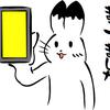 本日■iPhone13■発売 当日在庫あります✨当店の予約フォームはこちら!!の画像