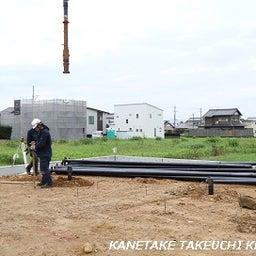 画像 地盤改良工事 一棟入魂の家造り   ㈱カネタケ竹内建築 の記事より 1つ目
