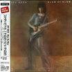 さっき聴いた音楽その371~ジェフ・ベック『ブロウ・バイ・ブロウ』(75年 エピック・レコード)
