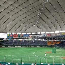 画像 久しぶりの東京ドーム。 の記事より
