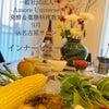 """✿..発酵&薬膳料理教室✿ """"白露""""から""""秋分""""頃の秋薬膳の画像"""