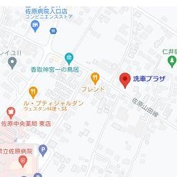 画像 PayPay祭&文山自動車新規入庫キャンペーン の記事より 2つ目