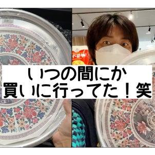 韓国夫のサプライズ買いと爆弾発言「10年使えば元取れる」の画像