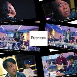 画像 小池誠徳×Penthouse MV「Jukebox Driver」 の記事より