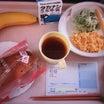 抗がん剤治療後の食事!明日退院します。