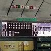 今日のジャイアンツの公式戦の試合結果。の画像