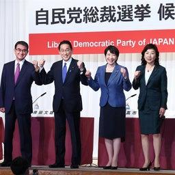 画像 【拡散希望】NHKが高市早苗候補の声だけを聴き取りづらくする工作!?←もうこれ犯罪行為だよ! の記事より 2つ目