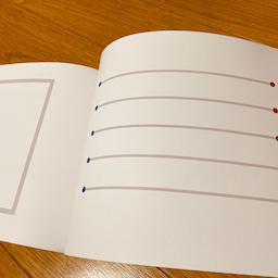 画像 モンテッソーリ&リトミックのオリジナルテキスト「ミテ―ネ絵本」できました。 の記事より 6つ目