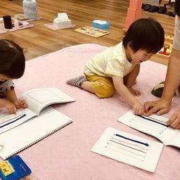 画像 モンテッソーリ&リトミックのオリジナルテキスト「ミテ―ネ絵本」できました。 の記事より 1つ目