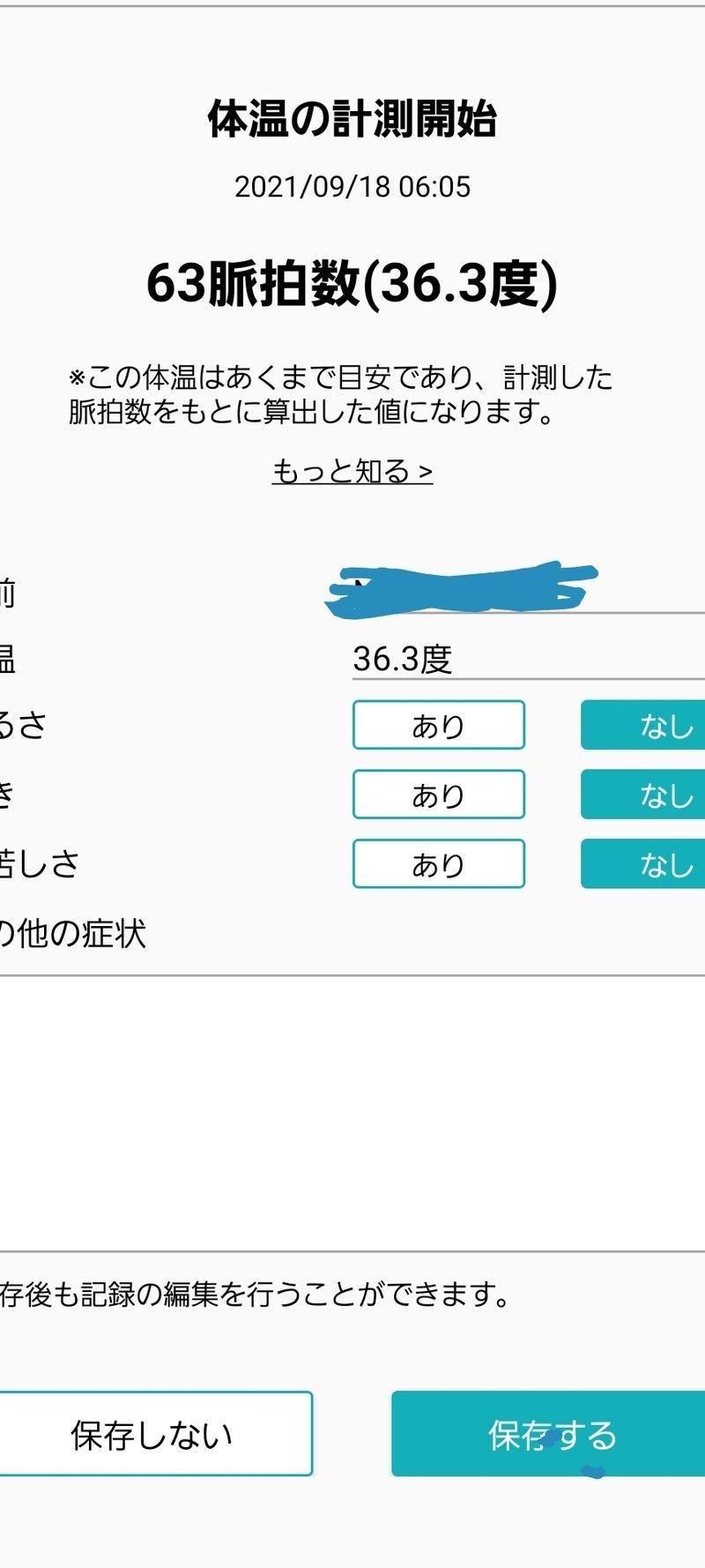 2021_09_18_06.06.27_edit_1.jpg