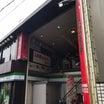 1291杯目(21/09/11)@本店 サッポロ味噌ラーメン