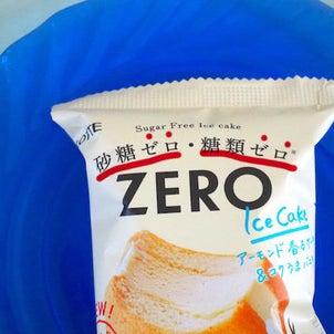罪悪感のない「97kcalアイス」の画像