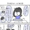 文房具の行方