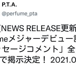 画像 CDショップに、Perfumeからの「メッセージコメント」が掲示されるみたい の記事より