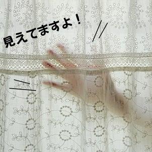 ★IKEA♪遮光ロールブラインドで防犯対策の画像