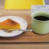 【販売終了】自家製パンプキンケーキの画像
