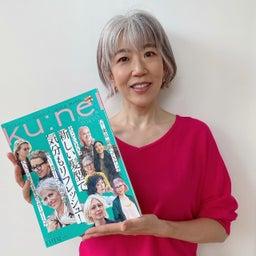 画像 「クウネル」11月号、新しい髪形特集 の記事より 1つ目