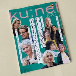 画像 「クウネル」11月号、新しい髪形特集 の記事より 2つ目