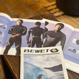 画像 ウェットスーツ取り扱いブランド紹介 BEWET の記事より 1つ目