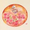 〜9/17『お祈り♡同時瞑想会』レポとご感想からのギフト〜の画像
