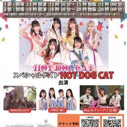 画像 10月10日福岡Pocketきゅーアイ的な歌祭りスペシャル の記事より