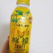 GUすき〜♪&お酒