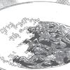 ワンポイントレッスン「食べ物の描き方」の画像