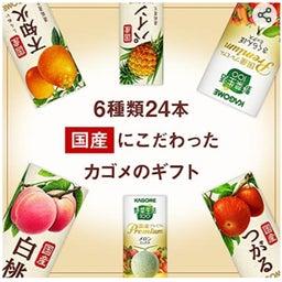 画像 日本製マスク50%還元+15%OFF の記事より 6つ目