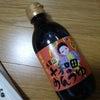 浅草の観光復興。何故かニュースになってた十和田の麺つゆがww渋沢栄一墓所。の画像