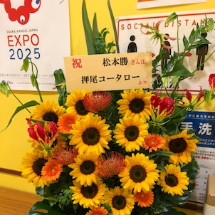 大阪公演幕開け @MyWayの画像