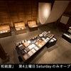 和紙セミナー開催報告!の画像