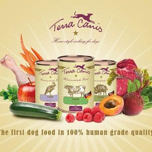 Terra Canis 【テラカニス】 コンプリート食の画像