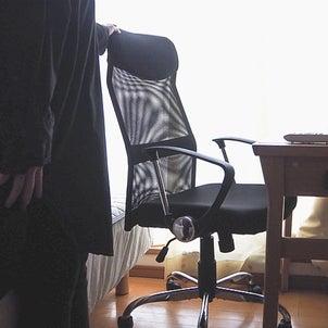 ★勉強用の椅子に決めた「ニトリのワークチェア」の画像
