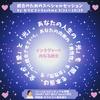 ❇️統合のためのスペシャルセッション by セラピストSushma (すしゅま)の画像