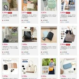 画像 日本製マスク50%還元+15%OFF の記事より 5つ目