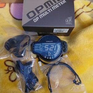 ハンターカブカスタム(その23)OPMID マルチメーターの画像