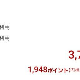 画像 日本製マスク50%還元+15%OFF の記事より 4つ目