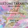 枚方市・樟葉の社交ダンススタジオ☆前田ダンスカンパニーのブログ