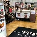 TSUTAYA中央店のお弁当販売