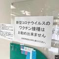 ElmoYasuのブログ