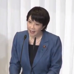 画像 【拡散希望】高市早苗候補「日本の国は今を生きている私達だけのものではございません」→泣けた! の記事より 1つ目