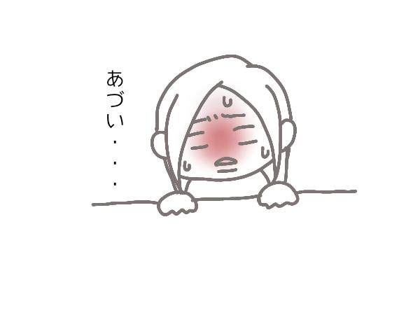 9/19食事記録 コロナワクチン接種2日目に発熱