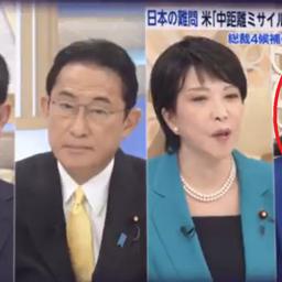 画像 【拡散希望】高市早苗候補「日本の国は今を生きている私達だけのものではございません」→泣けた! の記事より 2つ目