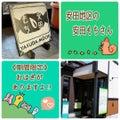 新潟県阿賀野市の子育てママ支援団体・sorairoブログ