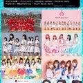◆10.15~17ライブインフォ(番外編)