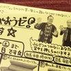 9月25日(土)まで当店は「買い替えちゃおうゼ!セール」中でございます!